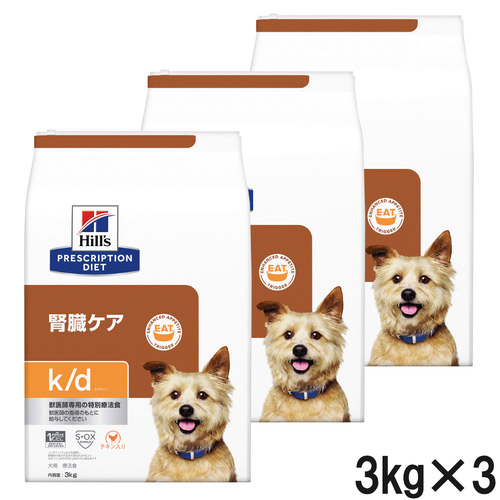 【3袋セット】ヒルズ 犬用 k/d 腎臓ケア ドライ 3kg