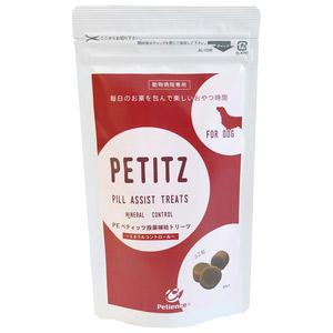 PE ペティッツ 投薬補助トリーツ ミネラルコントロール 犬用 32粒