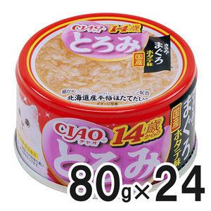 CIAO(チャオ) とろみ 14歳からのささみ・まぐろ ホタテ味 80g×24缶【まとめ買い】