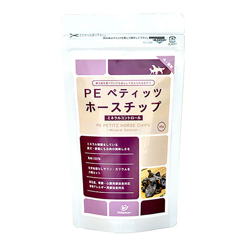 PE ペティッツ ホースチップ ミネラルコントロール 犬猫用 45g