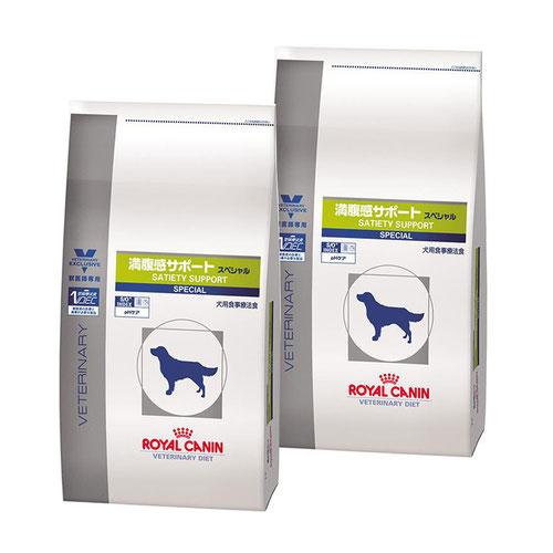 【2袋セット】ロイヤルカナン 食事療法食 犬用 満腹感サポートスペシャル ドライ 3kg