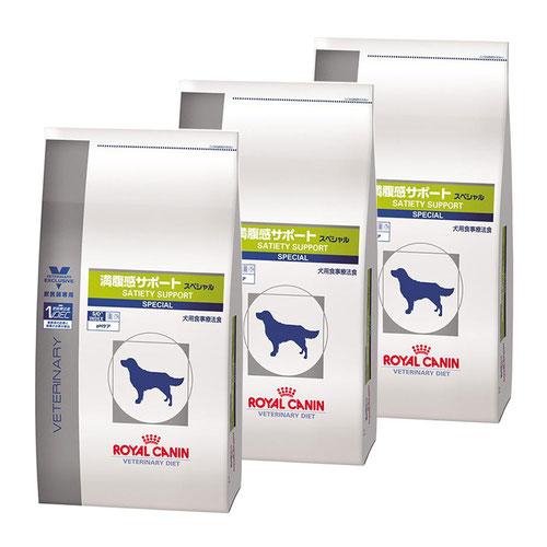 【3袋セット】ロイヤルカナン 食事療法食 犬用 満腹感サポートスペシャル ドライ 3kg