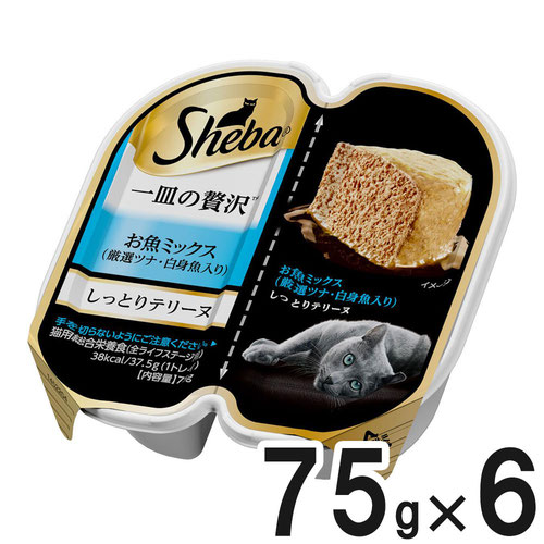 シーバ 一皿の贅沢 しっとりテリーヌ 厳選お魚ミックス(ツナ・白身魚) 75g×6個【まとめ買い】