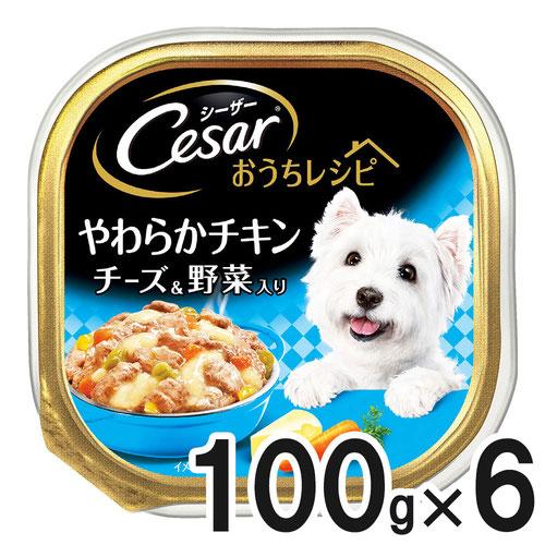 シーザー おうちレシピ やわらかチキン チーズ&野菜入り 100g×6個【まとめ買い】