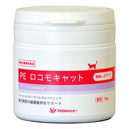 PE ロコモキャット 猫用 30g