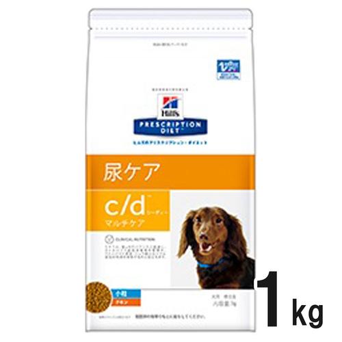 【送料無料】ヒルズ 犬用 c/d マルチケア 小粒 ドライ 1kg【数量限定!お1人様 1個】