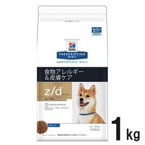 【送料無料】ヒルズ 犬用 z/d ultraアレルゲンフリー 食物アレルギー&皮膚ケア ドライ 1kg【数量限定!お1人様 1個】