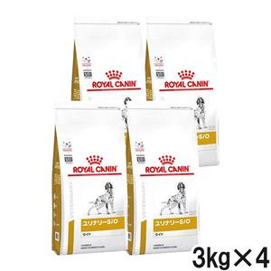 ロイヤルカナン 食事療法食 犬用 ユリナリーS/O ライト ドライ 3kg×4袋【ケース販売】 (旧 pHコントロール ライト)