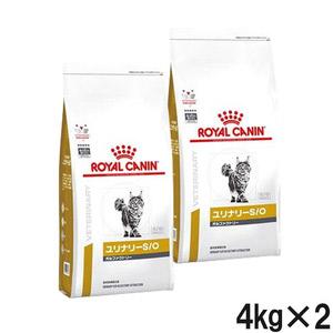 【2袋セット】ロイヤルカナン 食事療法食 猫用 ユリナリーS/O オルファクトリー ドライ 4kg (旧 pHコントロール2 フィッシュテイスト)
