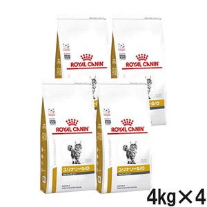 ロイヤルカナン 食事療法食 猫用 ユリナリーS/O オルファクトリー 4kg×4袋【ケース販売】 (旧 pHコントロール2 フィッシュテイスト)