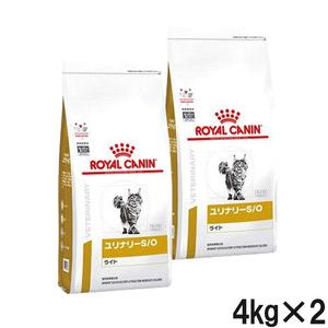 【2袋セット】ロイヤルカナン 食事療法食 猫用 ユリナリーS/O ライト ドライ 4kg (旧 pHコントロールライト)