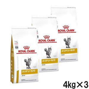 【3袋セット】ロイヤルカナン 食事療法食 猫用 ユリナリーS/O ライト ドライ 4kg (旧 pHコントロールライト)