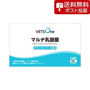 【ネコポス(同梱不可)】ベッツワン マルチ乳酸菌 犬猫用 細粒 60g(2g×30包)