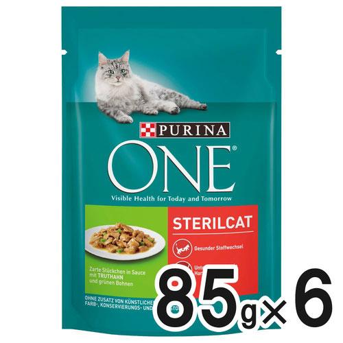 ピュリナワン キャット パウチ 避妊・去勢した猫用 ターキー いんげん豆入り 85g×6袋