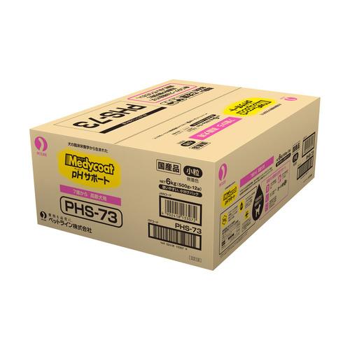 メディコート pHサポート 7歳から高齢犬用 6kg (500g×12袋入)【アウトレット】