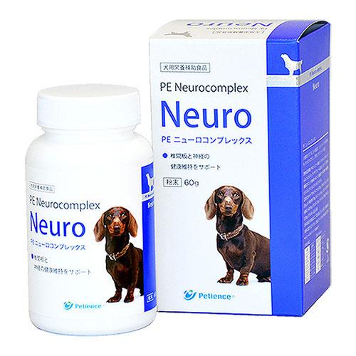 PE ニューロコンプレックス 犬用 60g