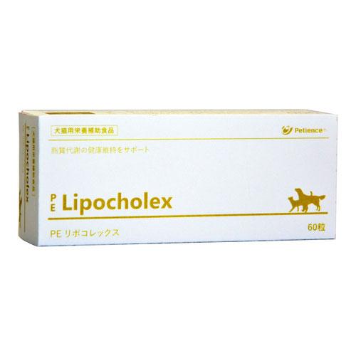 PE リポコレックス 犬猫用 60粒