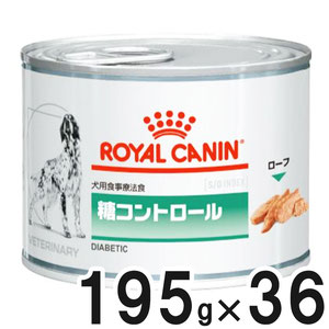 【3ケースセット】ロイヤルカナン 食事療法食 犬用 糖コントロール 缶 195g×12