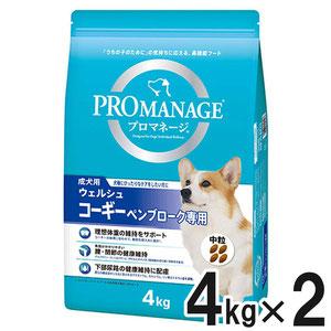 プロマネージ 成犬用 ウェルシュ・コーギー・ペンブローク専用 4kg×2個【まとめ買い】