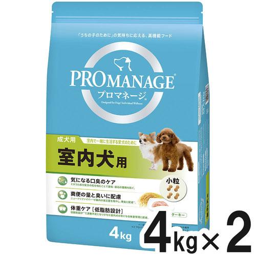 プロマネージ 成犬用 室内犬用 4kg×2個【まとめ買い】