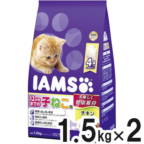 アイムス 12か月までの子ねこ用 チキン 1.5kg×2個【まとめ買い】