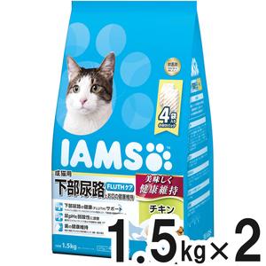 アイムス 成猫用 下部尿路とお口の健康維持 チキン 1.5kg×2個【まとめ買い】