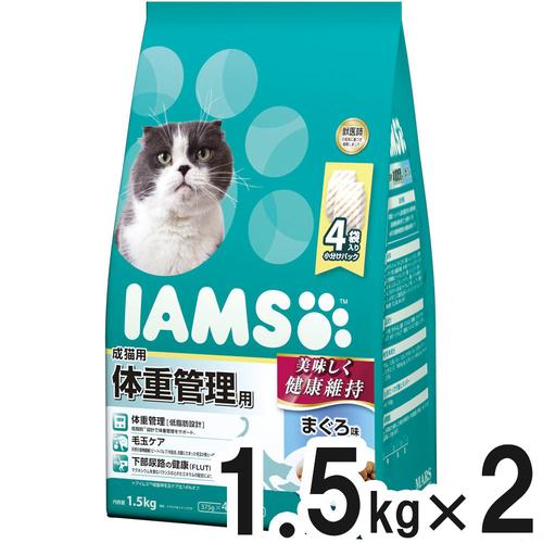 アイムス 成猫用 体重管理用 まぐろ味 1.5kg×2個【まとめ買い】