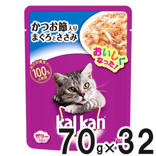 カルカン パウチ かつお節入りまぐろとささみ 70g×32袋【まとめ買い】