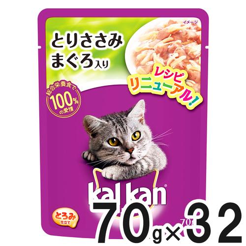カルカン パウチ とりささみ まぐろ入り 70g×32袋【まとめ買い】