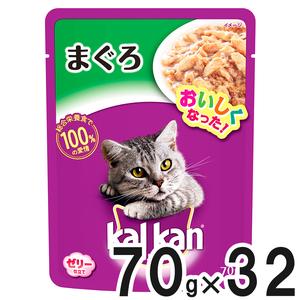 カルカン パウチ まぐろ 70g×32袋【まとめ買い】