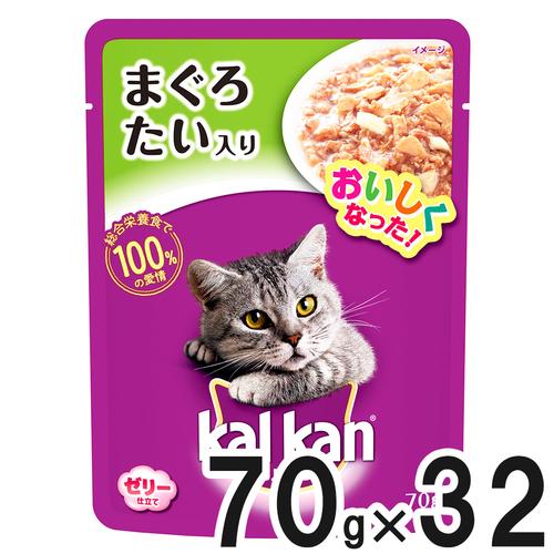 カルカン パウチ まぐろ たい入り 70g×32袋【まとめ買い】