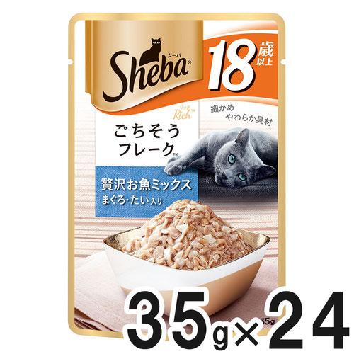 シーバ リッチ 18歳以上 ごちそうフレーク 贅沢お魚ミックス まぐろ・たい入り 35g×24袋【まとめ買い】