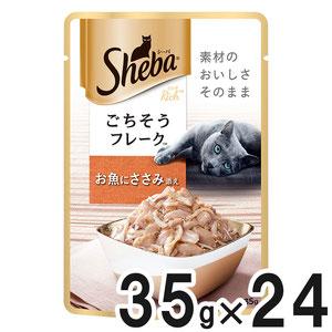 シーバ リッチ ごちそうフレーク お魚にささみ添え 35g×24袋【まとめ買い】