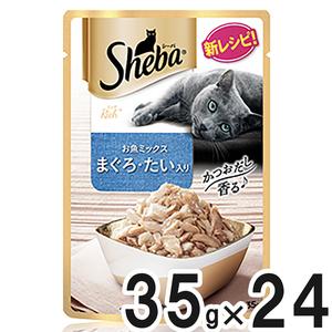 シーバ リッチ ごちそうフレーク 贅沢お魚ミックス まぐろ・たい入り 35g×24袋【まとめ買い】