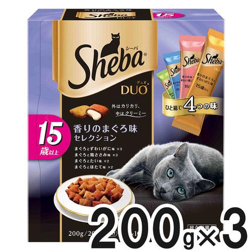 シーバ デュオ 15歳以上 香りのまぐろ味セレクション 200g×3個【まとめ買い】