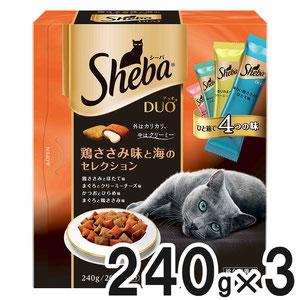 シーバ デュオ 鶏ささみ味と海のセレクション 240g×3個【まとめ買い】