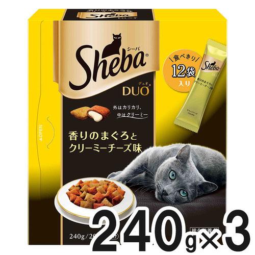 シーバ デュオ 香りのまぐろとクリーミーチーズ味 240g×3個【まとめ買い】