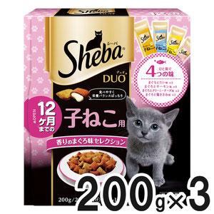 シーバ デュオ 子ねこ用 香りのまぐろ味セレクション 200g×3個【まとめ買い】