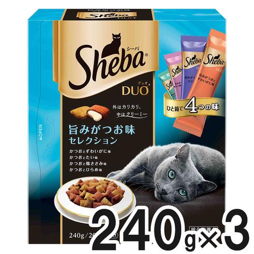 シーバ デュオ 旨味がつお味セレクション 240g×3個【まとめ買い】