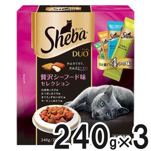 シーバ デュオ 贅沢シーフード味セレクション 240g×3個【まとめ買い】