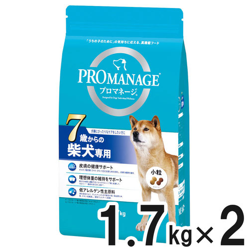 プロマネージ 7歳からの柴犬専用 1.7kg×2個【まとめ買い】