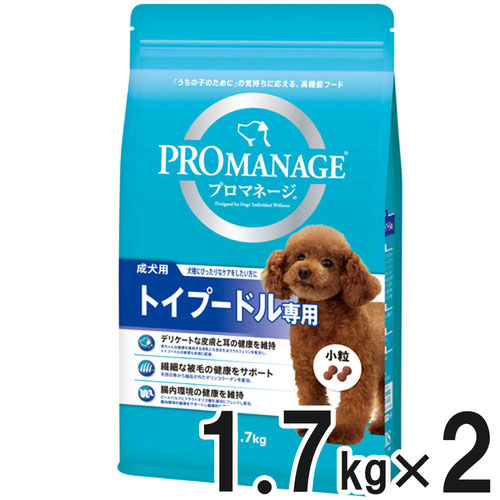 プロマネージ トイプードル専用 1.7kg×2個【まとめ買い】