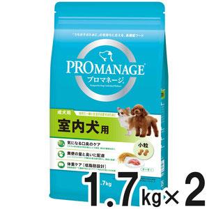 プロマネージ 室内犬用 1.7kg×2個【まとめ買い】