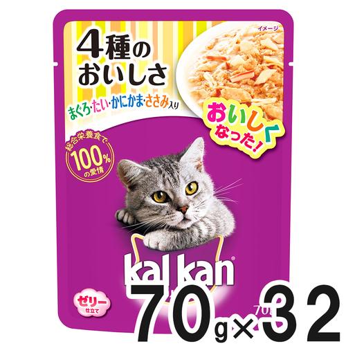 カルカン パウチ 4種のおいしさ まぐろ・たい・かにかま・ささみ入り 70g×32袋【まとめ買い】
