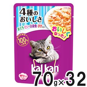 カルカン パウチ 4種のおいしさ まぐろ・たい・白身魚・さけ入り 70g×32袋【まとめ買い】