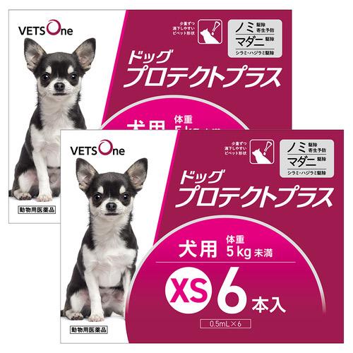 【2箱セット】ベッツワン ドッグプロテクトプラス 犬用 XS 5kg未満 6本 (動物用医薬品)