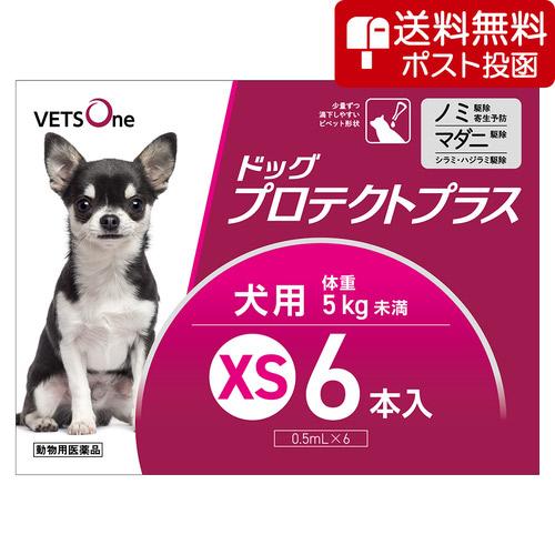 【ネコポス(同梱不可)】ベッツワン ドッグプロテクトプラス 犬用 XS 5kg未満 6本 (動物用医薬品)