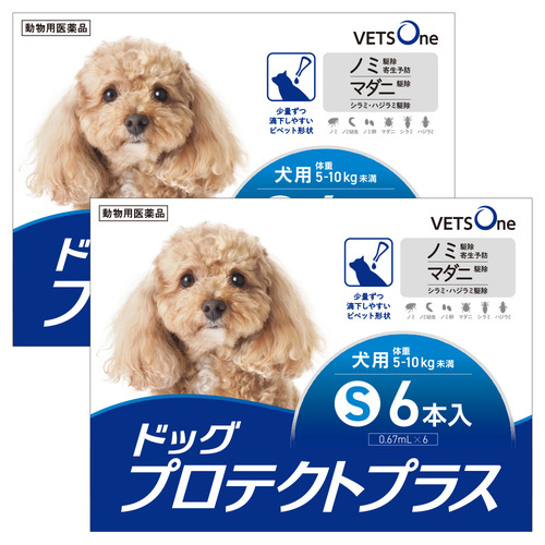 【2箱セット】ベッツワン ドッグプロテクトプラス 犬用 S 5kg〜10kg未満 6本 (動物用医薬品)