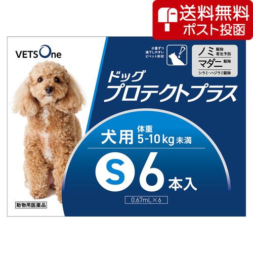 【ネコポス(同梱不可)】ベッツワン ドッグプロテクトプラス 犬用 S 5kg~10kg未満 6本 (動物用医薬品)