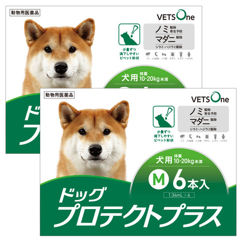 【2箱セット】ベッツワン ドッグプロテクトプラス 犬用 M 10kg~20kg未満 6本 (動物用医薬品)